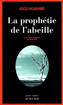 prophetie_abeille_1
