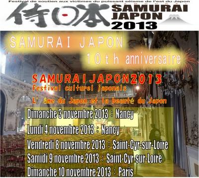 samourai_japon
