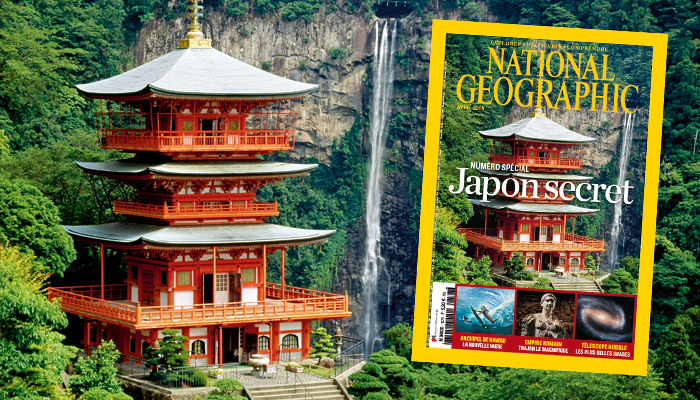 geo-avril-2015-special-japon